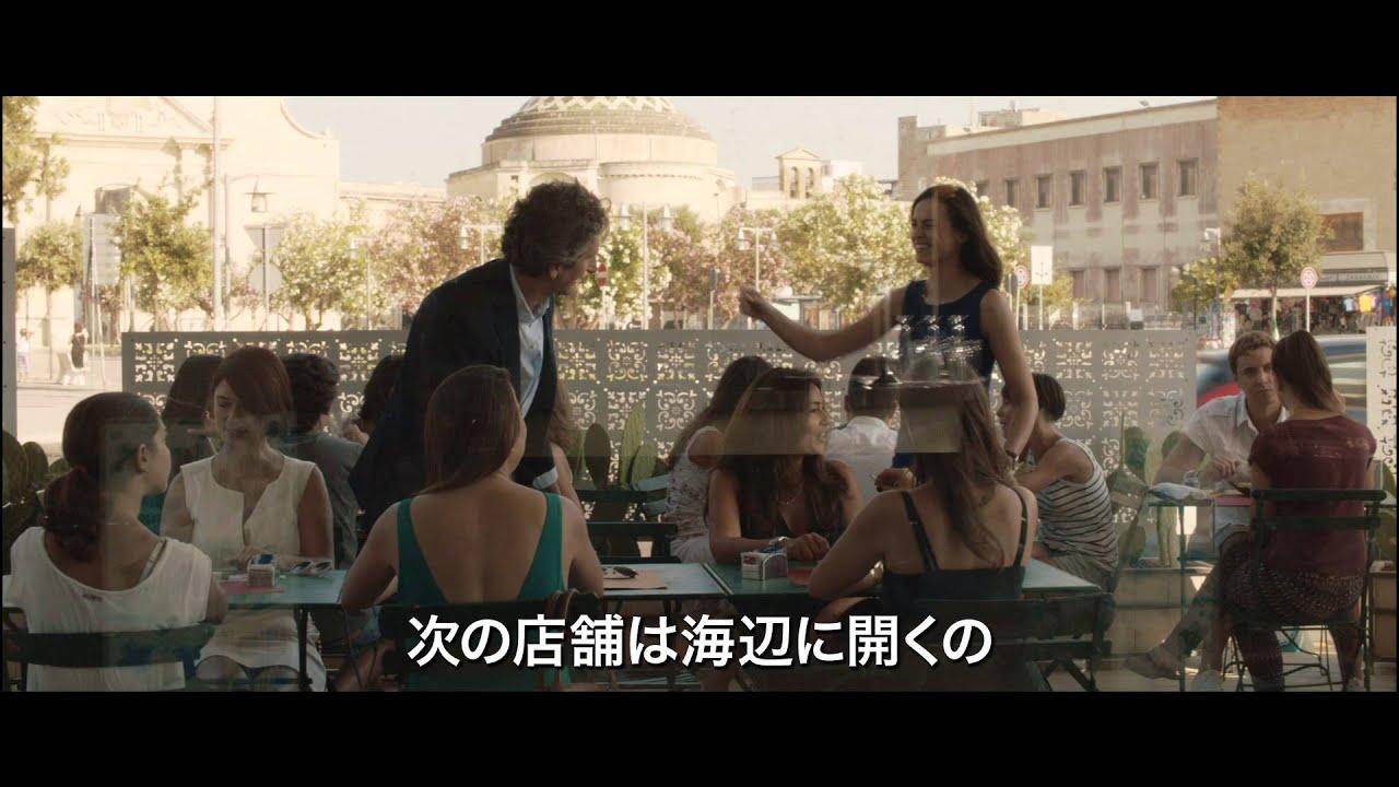 画像: 映画『カプチーノはお熱いうちに』予告 wrs.search.yahoo.co.jp