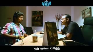 Naveena Saraswathi Sabatham Dialogue Teaser 2 (10 Sec)