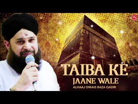 Ramzan | Owais Raza Qadri Naats | Naats 2017 | Taiba Ke Jaane Wale | Best Naat