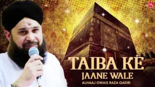 Owais Raza Qadri Best Naats 2019 - Ramzan Naats - New Naats | Taiba Ke Jaane Wale & More..