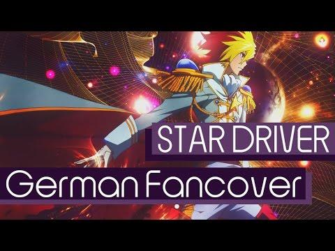 Star Driver - Monochrome [German Fancover]