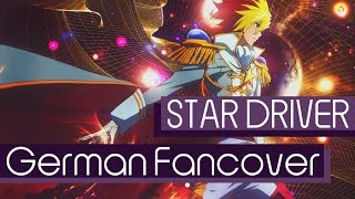 Star Driver - Monochrome [German Fancover]