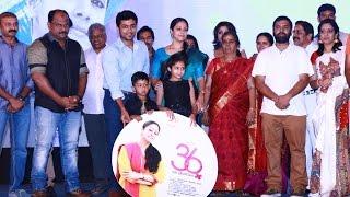 Diya and Dev launched 36 Vayadhinile audio   Galatta Tamil