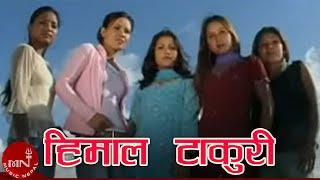 Video Himal Takuri By Kamali Kanta Bhetuwal and Sindhu Malla download MP3, 3GP, MP4, WEBM, AVI, FLV Juli 2018