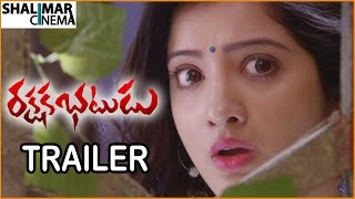 Rakshaka Bhatudu Movie Trailer || Trailer || Richa Panai, Brahmanandam