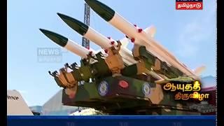 Defence Expo 2018 | அதிநவீன துப்பாக்கி முதல் அதிரடி போர் விமானம் வரை | ஆயுதங்களின் சர்வதேச சங்கமம்