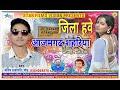Singer Manish Prajapati Ka Superhit Azamgarh Song Jarur Sune Aur Channel Ko Subscribe Jarur Kare mp3