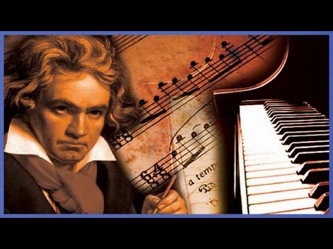 Бетховен видеоурок