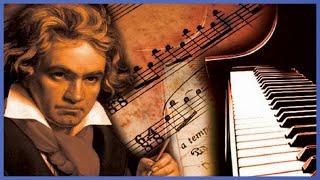 Великий глухой композитор Людвиг ван Бетховен. Биография