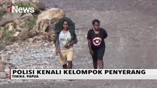 Pascaaksi Penembakan di Timika, Warga Dua Desa Memilih Mengungsi - iNews Pagi 03/03