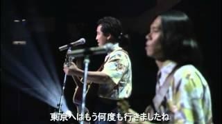1974年10月 (昭和49年) 発売 作詞・作曲:森田貢 編曲:穂口雄右 オリジ...