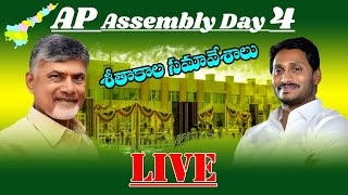 AP Assembly Live || AP Assembly Winter Session Day 4