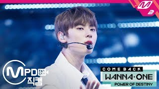 [MPD직캠] 워너원 황민현 직캠 '봄바람(Spring Breeze)' (Wanna One HWANG MIN HYUN FanCam)   @COMEBACK SHOW