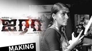 Airaa Official Making of Bhavani