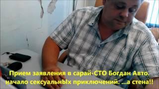 SEX Hyundai с Богдан Авто Кривой Рог!!!