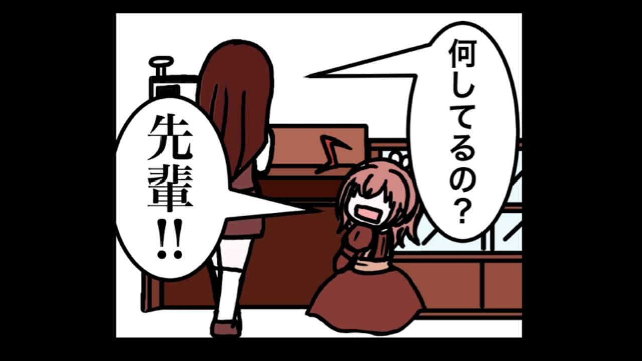 【漫画動画版】カフェブラウン客0人時の雑談【賄い】