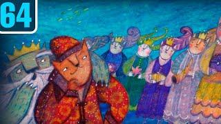 Волшебный фонарь — Садко из Великого Новгорода — Серия 64