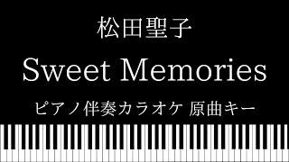 音源概要◇ 原曲キー ピアノアレンジ by Harry Black ◇チャンネル登録はこちら◇ ...