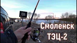 Рыбалка в городе Смоленск. ТЭЦ 2