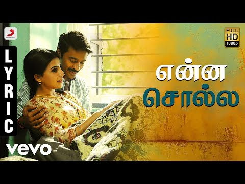 Mix - Thangamagan-original-motion-picture-soundtrack-ep-anirudh-ravichander