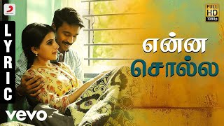 Download Hindi Video Songs - Thangamagan - Enna Solla Lyric | Anirudh Ravichander | Dhanush
