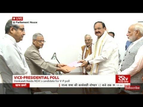 NDA's Vice Presidential candidate M Venkaiah Naidu files nomination papers