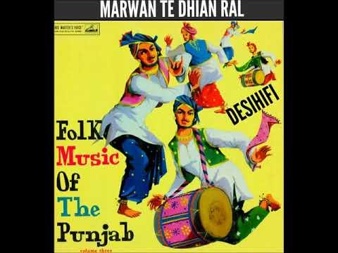 Mawan Te Dhian Ral - Surinder Kaur & Prakash Kaur