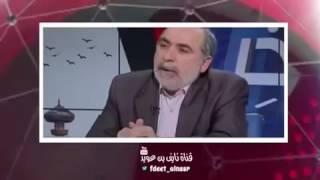 عراقي حر يلجم اذناب ايران ويدافع عن السعوديه بشجاعه وفخرشاهد واحكم بنف  |اشترك بالقناة ليصلك كل جديد