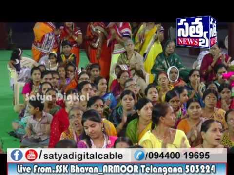Bagavath Katha Pravachan    Live From SSK Bhavan_Armoor   