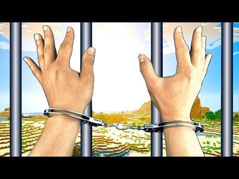 видео: ДВА НУБИКА ЗАПЕРЛИ МЕНЯ В ТЮРЬМЕ В МАЙНКРАФТЕ! ПОБЕГ ИЗ ТЮРЬМЫ И ТРОЛЛИНГ!