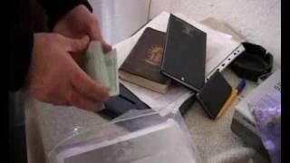 гдбоп мвр 2009 част 3