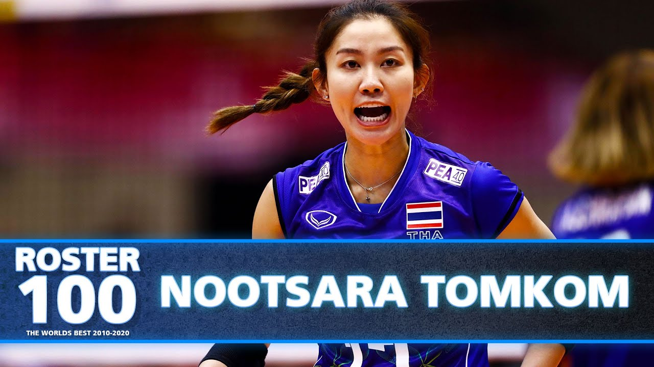 Most spectacular Sets by Nootsara Tomkom นุศรา ต้อมคำ!   Pride of Asia   #ROSTER100