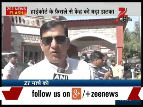 Uttarakhand High Court Big Decision on President's Rule in The State : Part 1