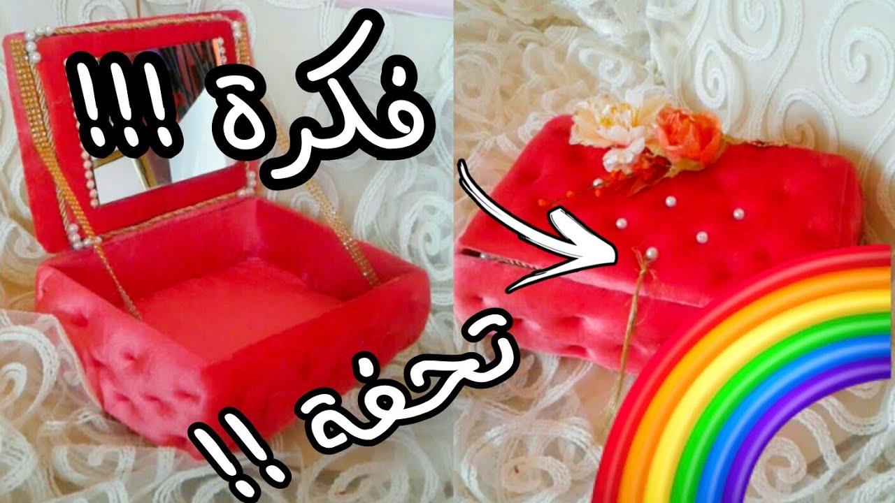 336f36878 طريقة و لا اسهل لصنع صندوق فخم للاكسسوارات👌 تحفة فنية - YouTube