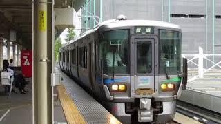 あいの風とやま鉄道521系富山駅到着※接近メロディー「ふるさとの空VerA」あり