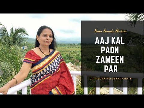 Aaj Kal Paon Zameen Par   Rekha   Lata Mangeshkar   Ghar   Old Hindi Song   Dr. Megha Keluskar Ghate