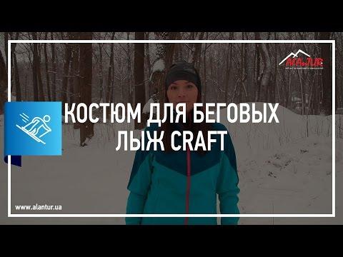 Женский Зимний Костюм С Цветами
