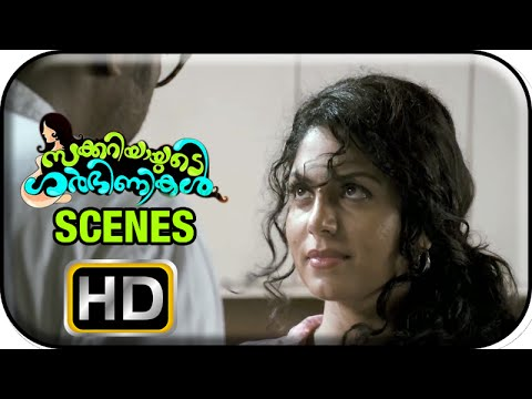 Zachariayude Garbhinikal Movie | Scenes | Rima Kallingal intro | Lal | Asha Sarath