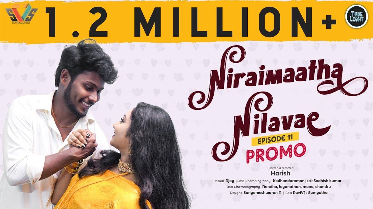 Niraimaatha Nilavae Episode 11 Promo | Attagasangal | Pregnancy Sothanaigal | Caring Husband