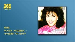 168. Maya Yazbek - Habibi Ya Einy (1984) مايا يزبك - حبيبي يا عيني