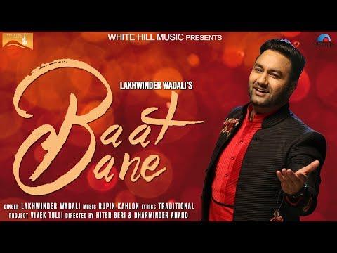 Baat Bane (Motion Poster) Lakhwinder...