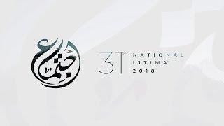 31st Annual National Ijtima` Majlis Khuddamul Ahmadiyya Canada