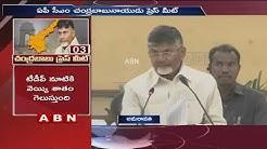 CM Chandrababu Naidu Press Meet Over Exit Poll Survey On AP Elections 2019   Part - 1   ABN Telugu