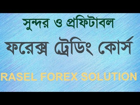 forex-pro-trading-course-!!!-easy-and-profitable-trading-system-!!!-rasel-forex-solution