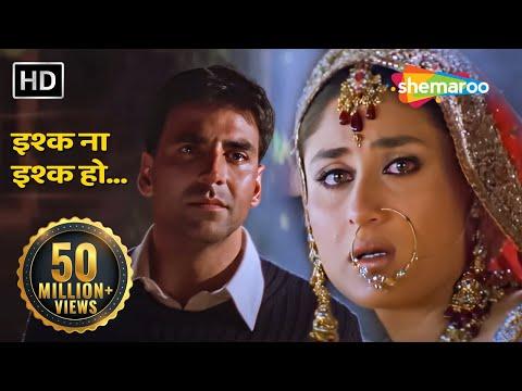 Download Ishq Na Ishq Ho Kisi | Dosti-Friends Forever| Akshay Kumar | Kareena Kapoor | Bobby Deol |Gold songs