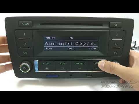 Магнитола для Skoda Octavia A5 с USB