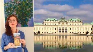 Густав Климт в Вене,