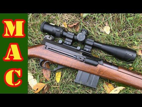Heckler & Koch HK SL7 308 Rifle