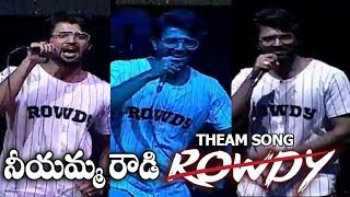Vijay Devarakonda's Rowdy Anthem | Singing and dance Rowdy Club I am You Iam The Rowdy You Song