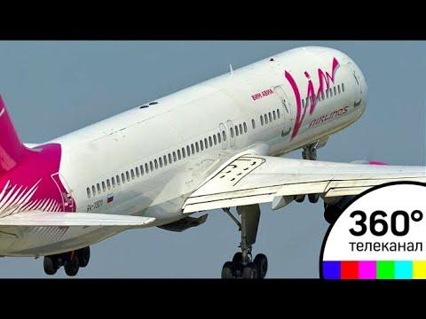 В Домодедово начались вылеты задержанных рейсов